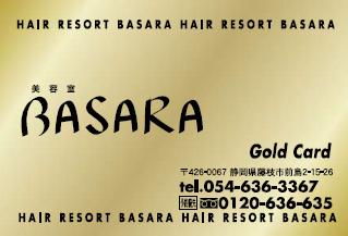 Gold Card (表)