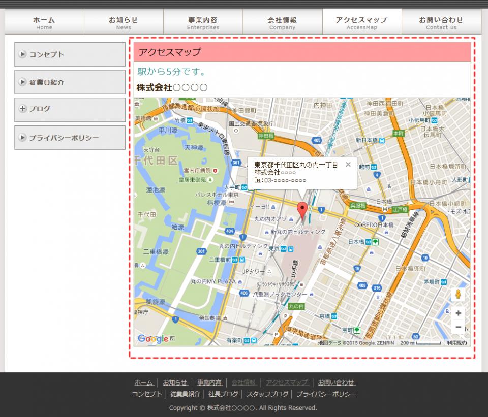アクセスマップページサンプル